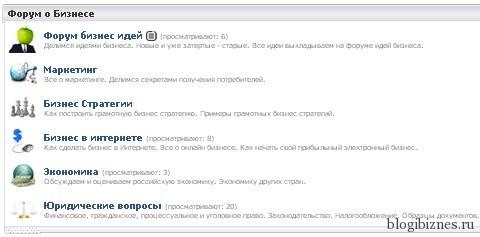 Forum-profit.ru - форум о заработке в интернете