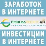 Форум о заработке в интернете – отзыв о forum-profit.ru