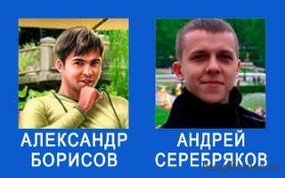Основатели сервиса БаннерБро братья Александр Борисов и Андрей Серебряков