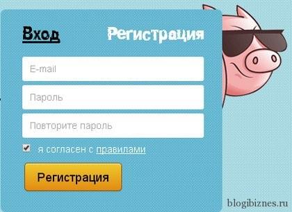 Регистрация в CPA сети KMA.BIZ