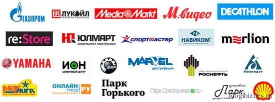 Крупные рекламодатели со всей России