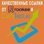 Новый способ фильтрации ссылок в сервисе Rookee