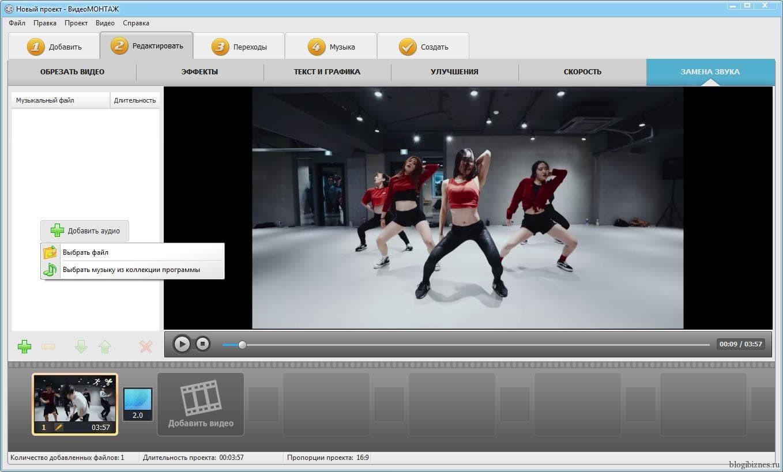 Замена звука отдельного видео