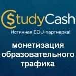 Обзор партнерки StudyCash